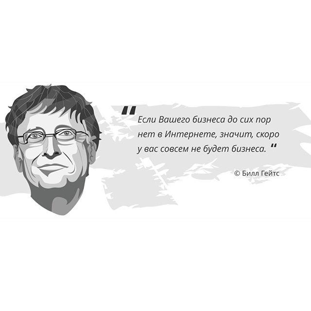 Билл Гейтс шутить не любит ?