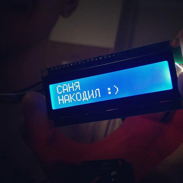 Домашние развлечения :) #arduino #микроконтроллер
