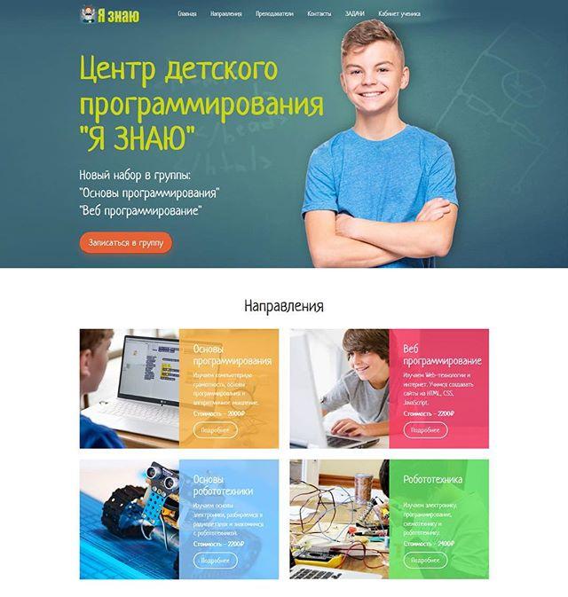 Сайт iknowprog.ru. Живые отзывы, личный кабинет ученика.